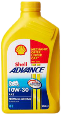 Shell Advance 10W 30 bike oil